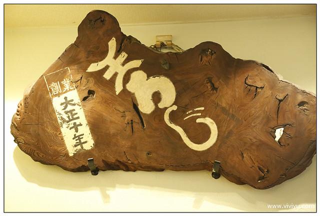 [日本.東京]新宿B級美食.王ろじ~便宜好吃豬排咖哩飯.伊勢丹百貨旁 @VIVIYU小世界