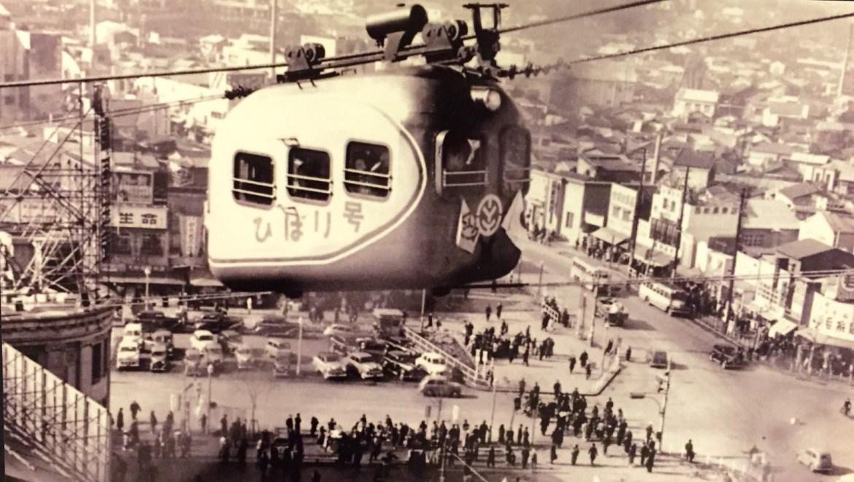 Cable Car Shibuya at Tokyu Department Store 1951