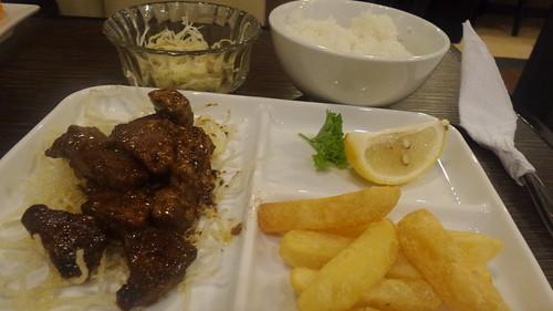 wagyu set meal at Ramen daisho
