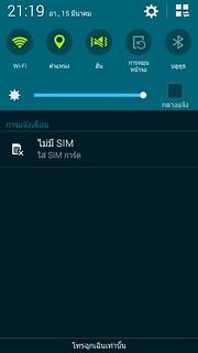 Notifications & QuickSettings ของ Samsung Galaxy E5