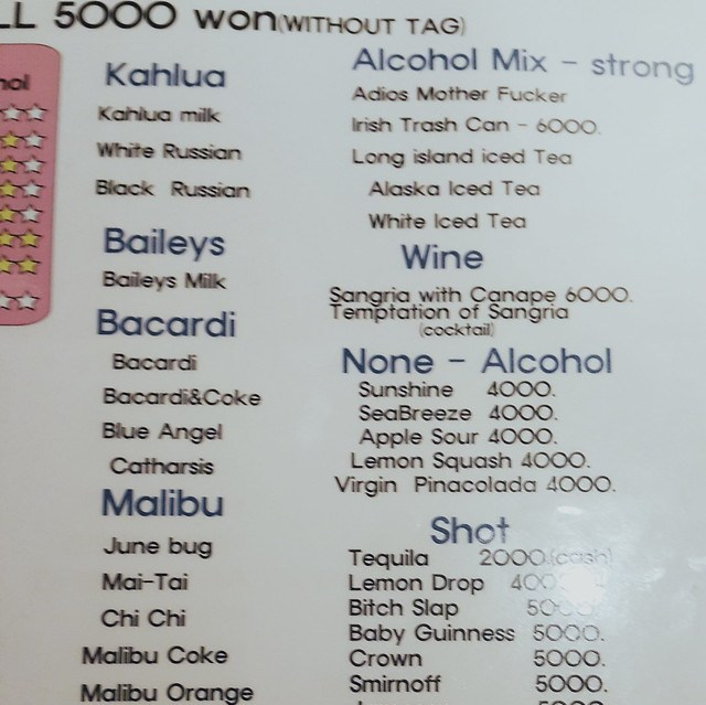 daegu // kiki beer and cocktail