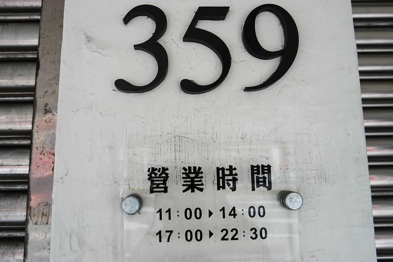 SAM_6793