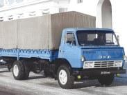 ЗиЛ-170В75 в серию пошел уже под новой маркой