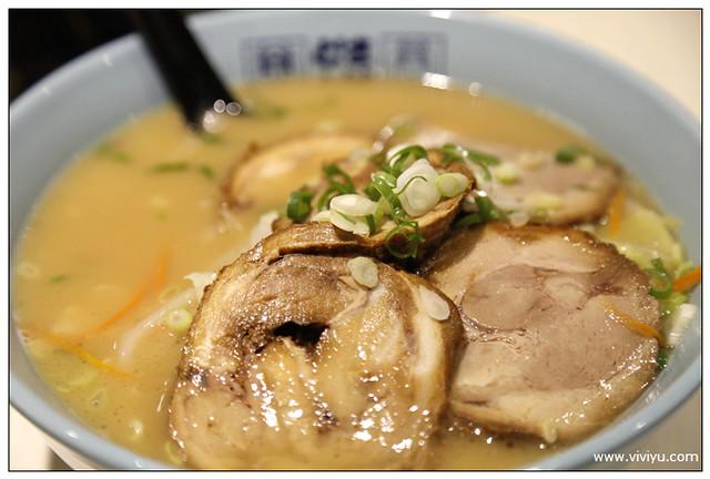 台北,拉麵,捷運站,松江南京,樂山娘,美食 @VIVIYU小世界