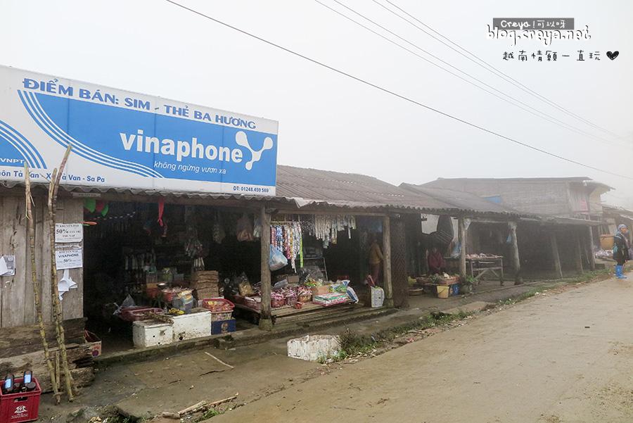 2015.04.20| 越南情願一直玩| 北越少數民族村Sapa沙壩的九景有法子 之 村落與建築篇 15.jpg