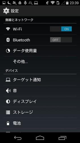 Screenshot_2014-11-20-23-39-18