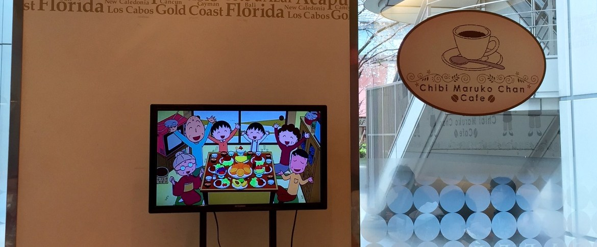 Television streaming opening themes at Chibi Maruko Chan Cafe at FUJI TV building Odaiba