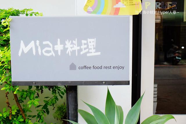 mia+料理 (6)