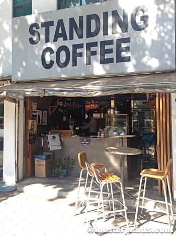 4 Oct 2014: Standing Coffee (Seodaemun Station)   Seoul, South Korea