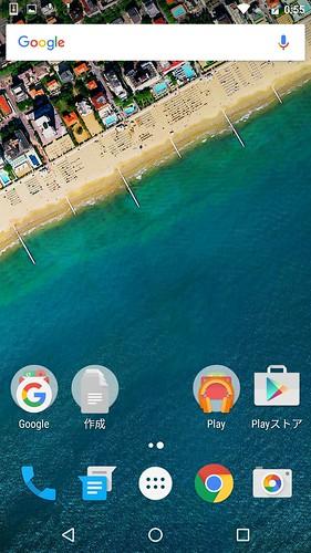 Screenshot_20160602-005520