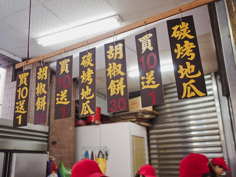 Taipei-Jinfeng-Rice-17