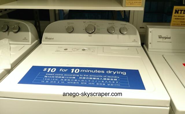 ポッシュパッカー 乾燥機