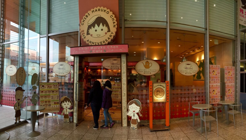 Fuji TV - Chibi Maruko Cafe Odaiba