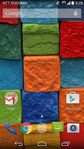 Screenshot_2014-11-21-09-28-06
