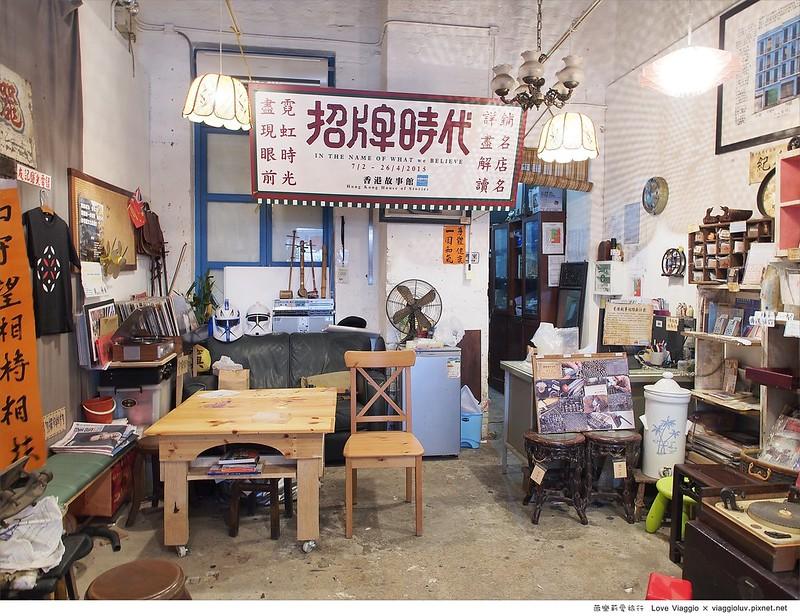 星巴克,星巴克冰室角落,灣仔藍屋,茶餐廳,香港美食 @薇樂莉 Love Viaggio | 旅行.生活.攝影