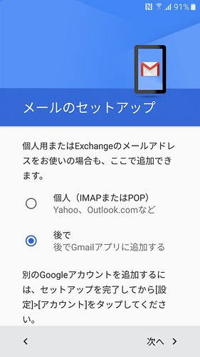 Screenshot_20160512-222730