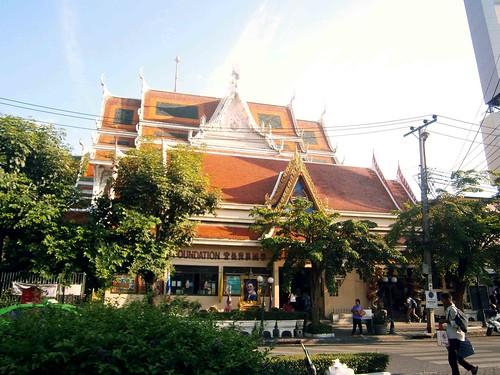 Wat_Hua_Lamphong_E_8