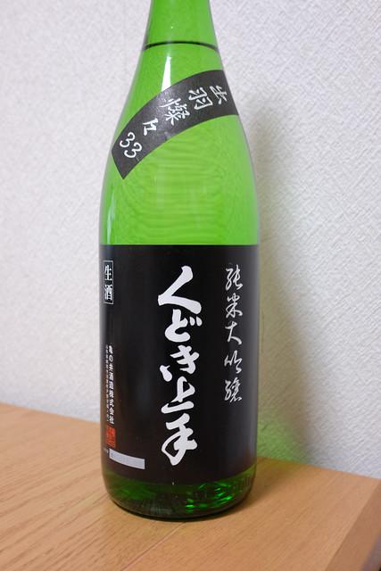 くどき上手 純米大吟醸33