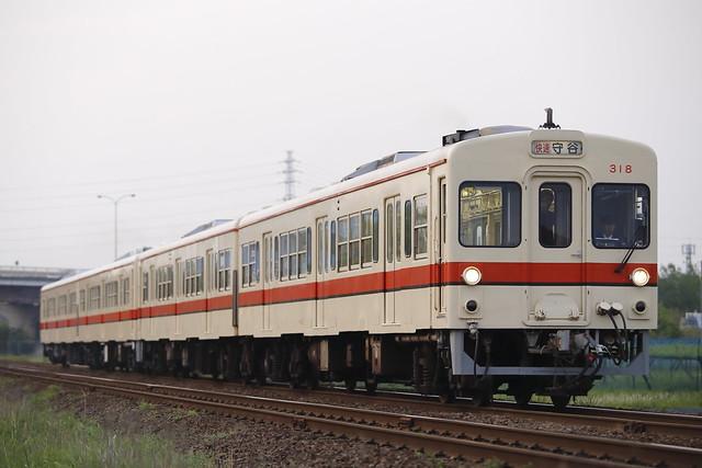 Kanto Tetsudo DC Type 310 + Type 0 Rapid