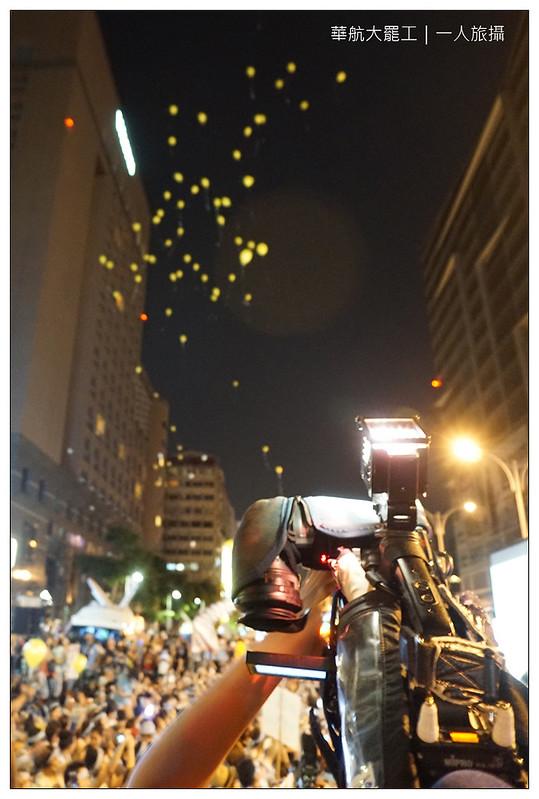 華航大罷工 08
