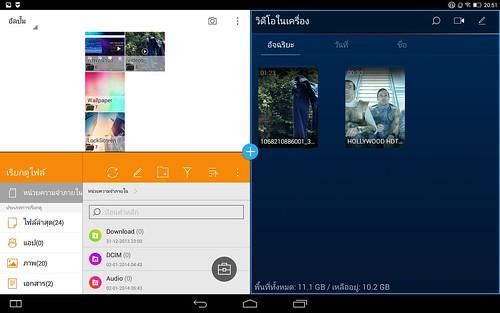 Multi window บน Lenovo Yoga Tablet 2 10.1 มีตัวเลือกซอฟต์แวร์ค่อนข้างจำกัดมากไป