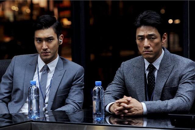 Choi siwon Helios