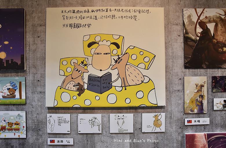 台中後火車站舊酒廠王畫創意園區2016插畫展24