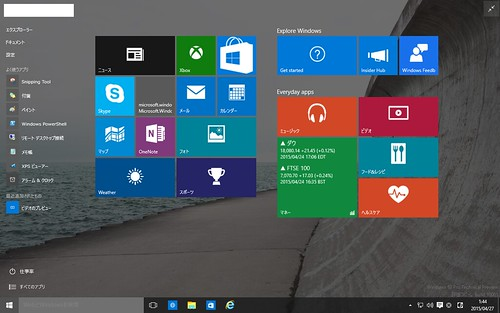windows10tp_1061-07