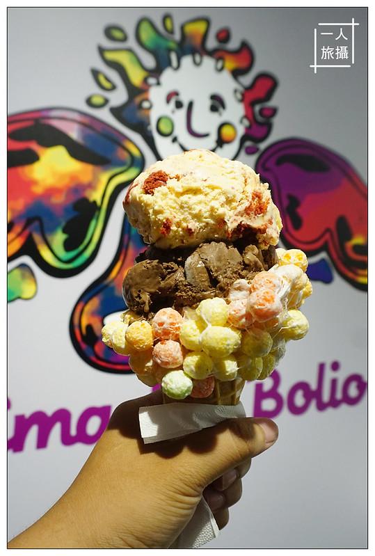 Emack & Bolio's 10