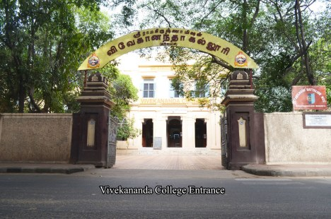 College Main Entrance