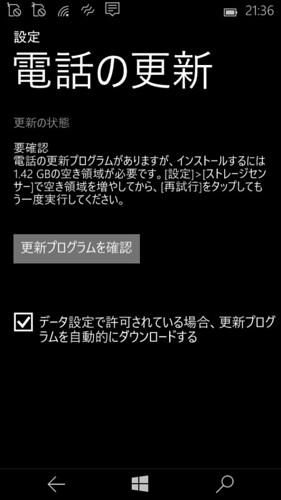 wp_ss_20150515_0001