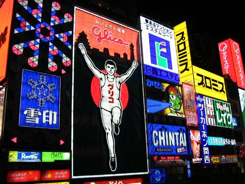 Osaka Neon