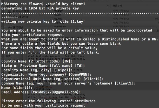 Mac-openvpn-build-key