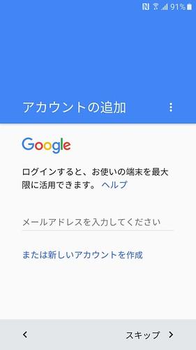 Screenshot_20160512-222705