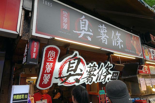 小吃,羅東,羅東夜市,美食,銅板美食 @VIVIYU小世界