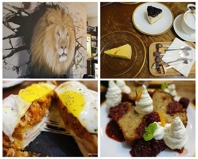 下午茶,台北,獅子甜點,甜點F,美食,蛋糕 @VIVIYU小世界