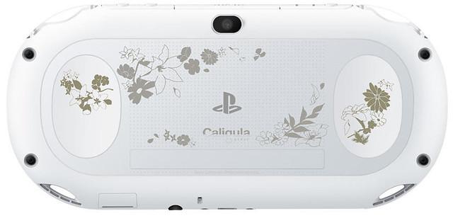 PlayStation®Vita Caligula -カリギュラ- Limited Edition Catharsis Flower ver.