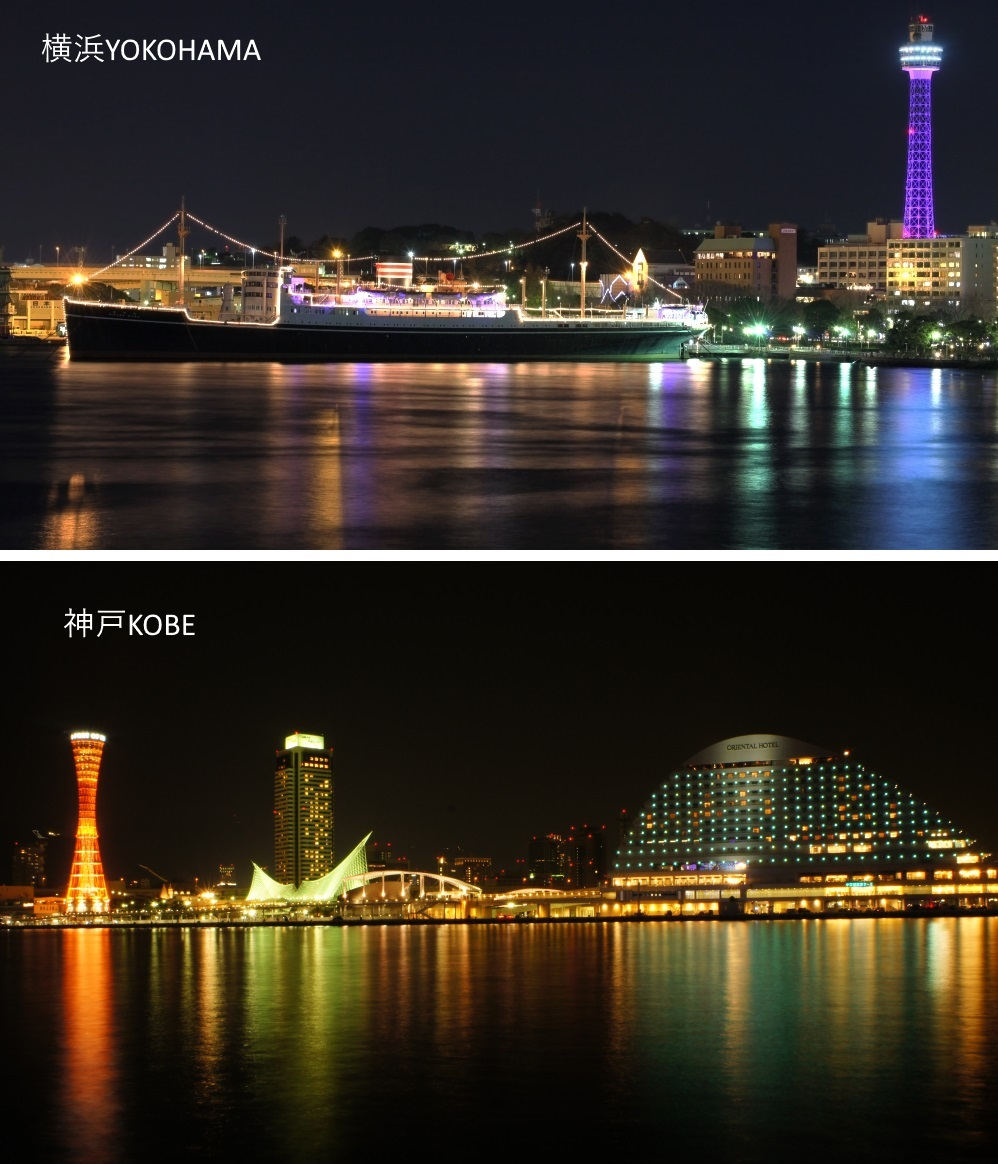 Kobe-Yokohama4