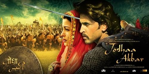 帝國玫瑰 Akbar-1