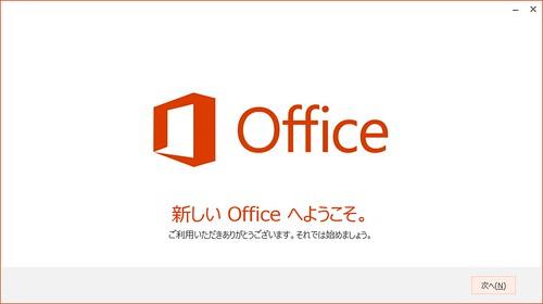 officesetup09