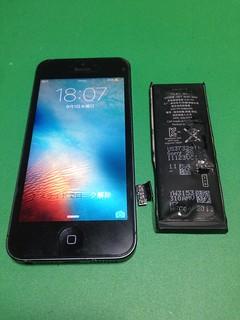 106_iPhone5のバッテリー交換