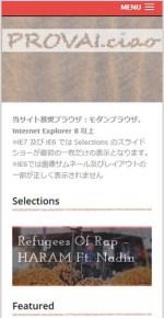 MH-Magazine-Lite 1.8 レスポンシブに対応(カスタマイズ修正メモ)