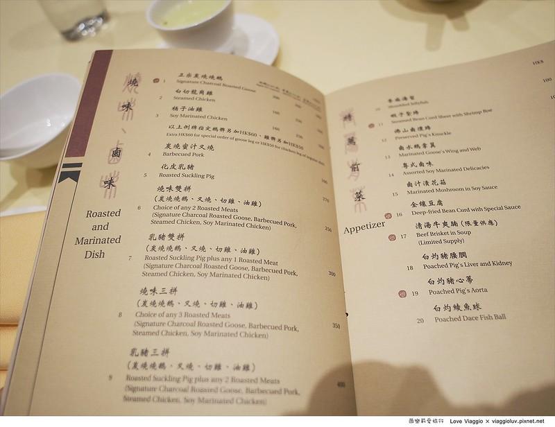 再興燒臘,茶餐廳,鏞記酒家,香港 @薇樂莉 Love Viaggio   旅行.生活.攝影