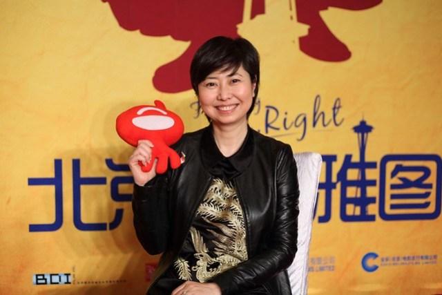 Xue Xiaolu Director