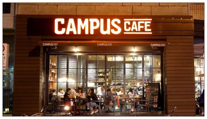 CAMPUS CAFE 01