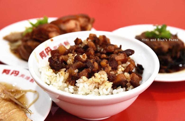 沙鹿美食小吃餐廳阿丹肉燥飯11