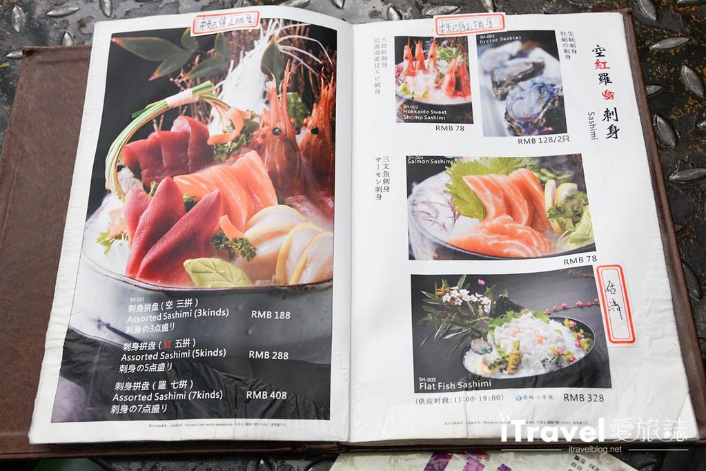 上海餐廳推薦 日式餐廳空紅羅 (10)