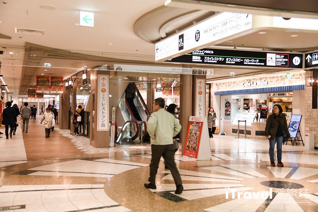 池袋太陽城王子大飯店 Sunshine City Prince Hotel Ikebukuro Tokyo (83)