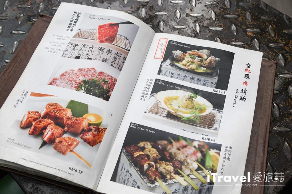 上海餐廳推薦 日式餐廳空紅羅 (11)
