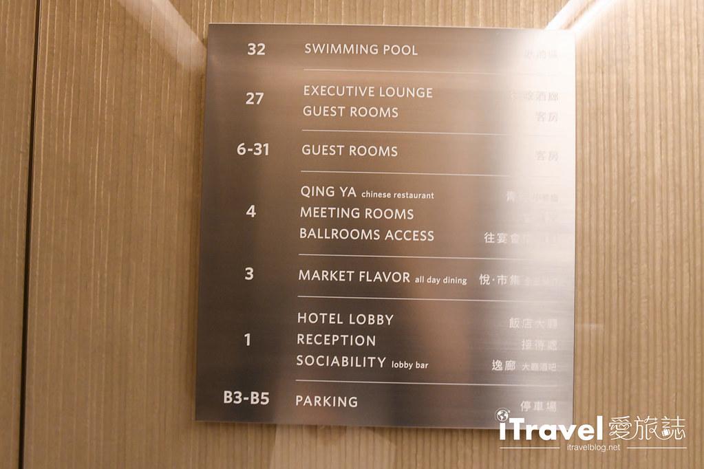 台北新板希爾頓酒店 Hilton Taipei Sinban Hotel (7)